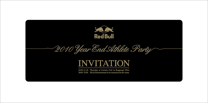 Red bull year end party 2010 hiroyuki furuta created visual for red bull year end athletes party invitation this is high end party so gold part printed with foil print stopboris Images